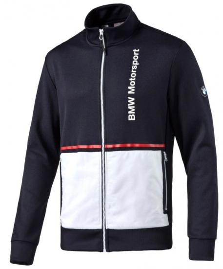 BMW Motorsports Puma Track Jacket