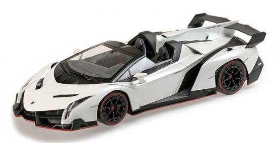 Lamborghini Veneno White 1:18th Kyosho