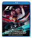 2015 Formula 1 Review Blu Ray