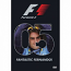 Formula 1 Review 2005 DVD