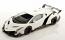 Lamborghini Veneno White Kyosho 1:43rd