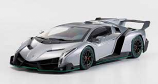 Lamborghini Veneno Grey 1:18th Kyosho