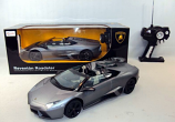 Lamborghini Reventon Roadster 1:14th Remote Control Model