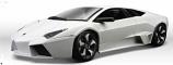 Lamborghini Reventon White 1:18th Bburago Diecast