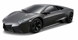 Lamborghini Reventon Grey Bburago 1:18th