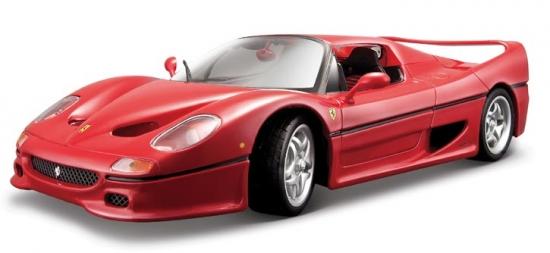 Ferrari F50 Red Bburago 1:18th
