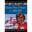 James Hunt Grand Prix Heroes DVD
