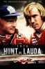 1976: James Hunt vs Niki Lauda DVD