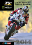 Isle of Man TT Official Review 2014 DVD
