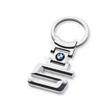 BMW 5 Series Keyring