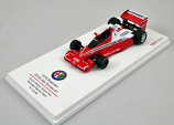 Niki Lauda Brabham BT46 Alfa Romeo #1 South African GP 1:43rd