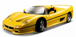 Ferrari F50 Yellow Bburago 1:18th